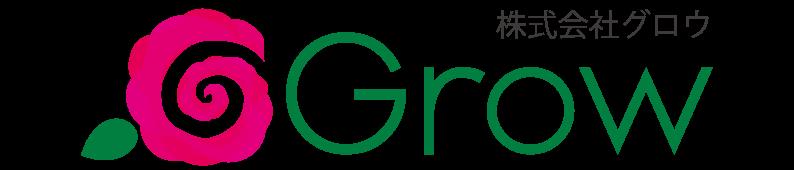 株式会社グロウ - 札幌の下着、化粧品、美容品販売